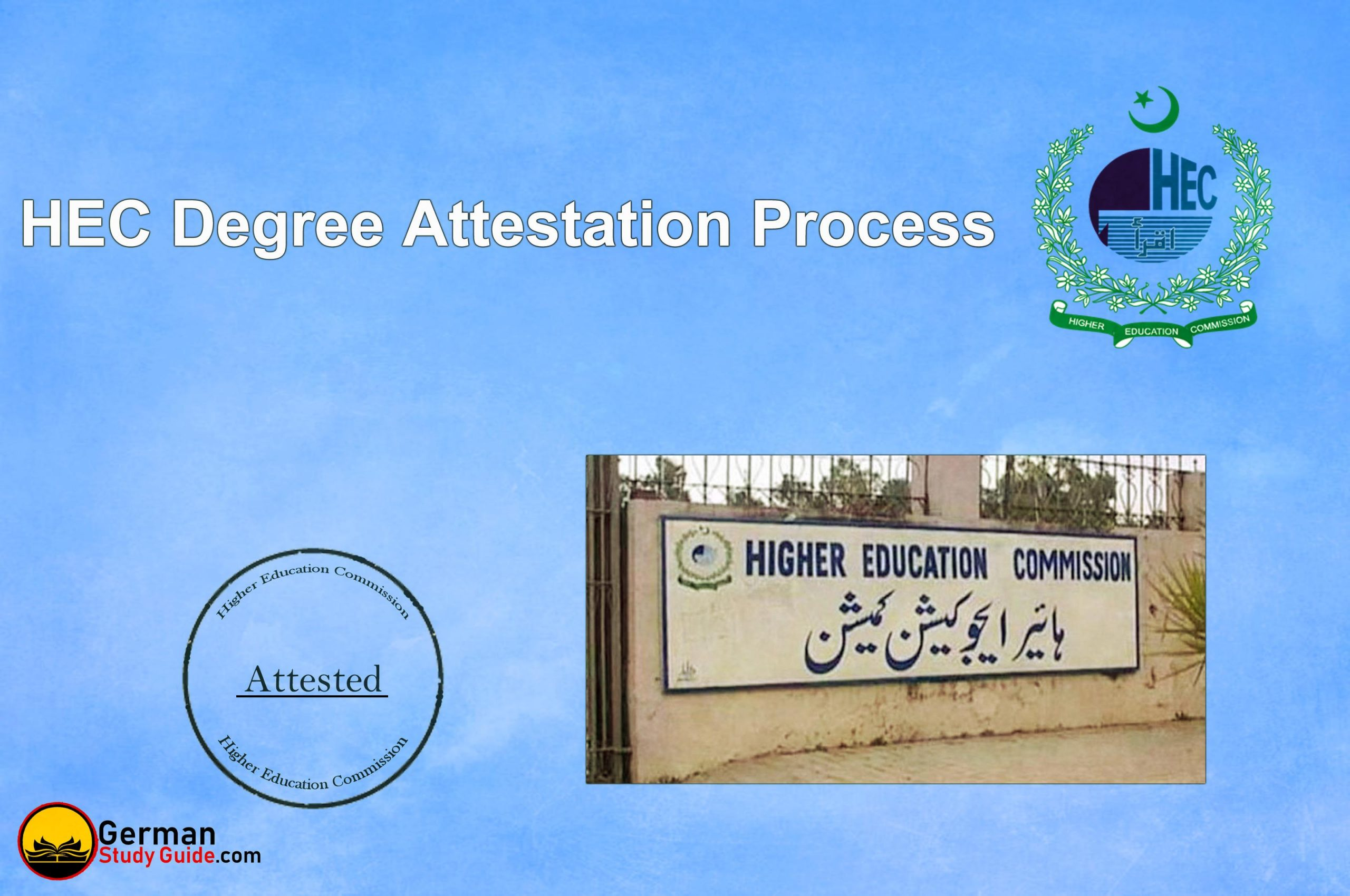 HEC degree attestation process
