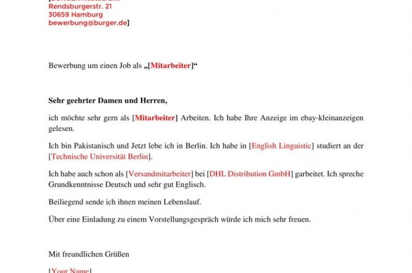 Mini Job Cover Letter Example